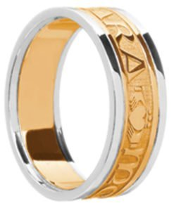 'Mo Anam Cara' Gold Celtic Wedding Ring